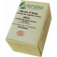 Savon d'Alep avec l'huile de Nigelle 150 gr - Lauralep savon bio Aromatic Provence